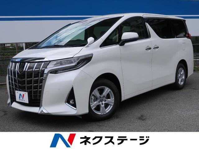 トヨタ 2.5X 新車未登録 両側電動ドア セーフティセンス