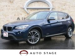 BMW X1sDrive18i スポーツ 純正ナビ Bカメラ 地デジTV