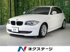 BMW116i ディスチャージ ETC 純正アルミ Pスタート