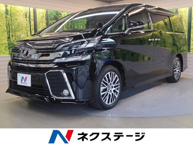 トヨタ 2.5Z Aエディション 純正10型ナビ 純正フリップダウン