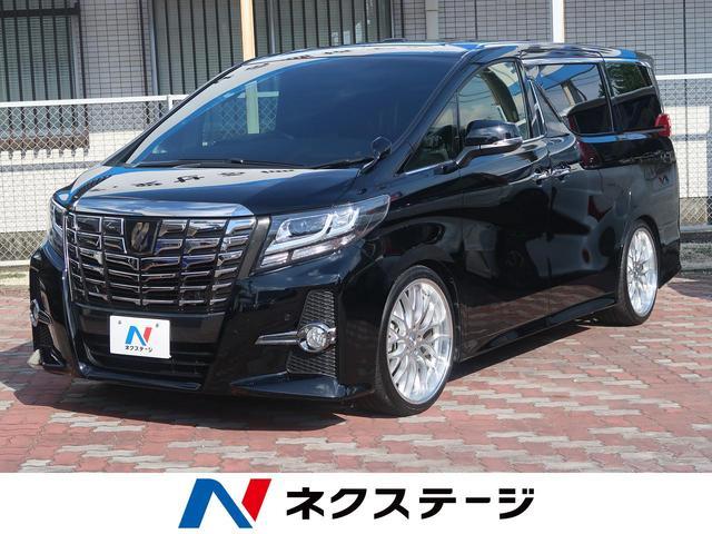 トヨタ 2.5S Aパッケージ タイプブラック 11型BIG-X