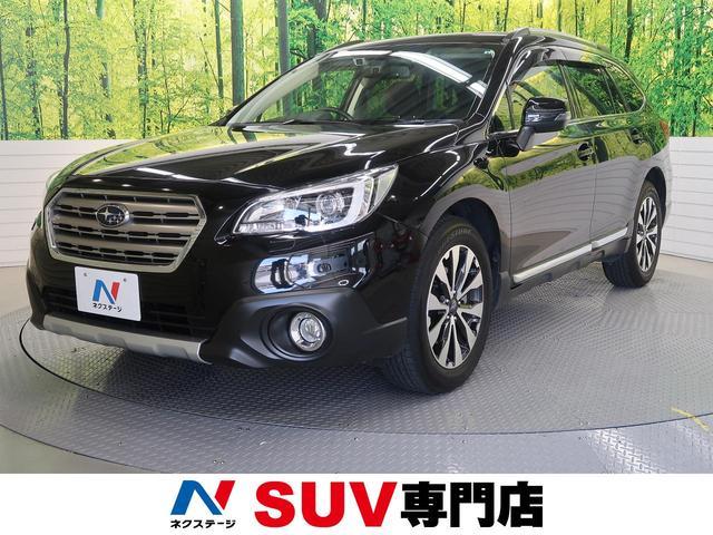 スバル リミテッド 4WD アイサイト 純正SDナビ 黒革シート