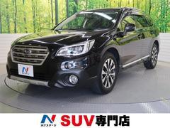 アウトバックリミテッド 4WD アイサイト 純正SDナビ 黒革シート