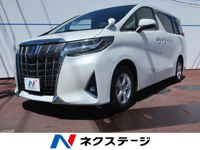 トヨタ 2.5X 両側電動ドア LEDヘッド LEDフォグ