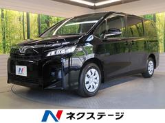 ヴォクシーX 新車 両側自動ドア LEDヘッドライト スマートキー
