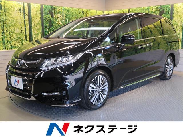 オデッセイ(ホンダ) アブソルート・ホンダセンシング 中古車画像