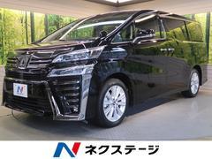ヴェルファイア2.5Z 新車未登録 両側電動ドア LEDヘッド