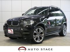 BMW X5xDrive 35dブルーパフォーマンス 黒革 HDDナビ