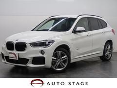 BMW X1xDrive 18d Mスポーツ 純正ナビ 4WD 禁煙車