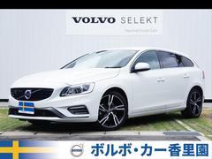 ボルボ V60D4 Rデザイン 認定 黒革 専用18A/W 16yモデル