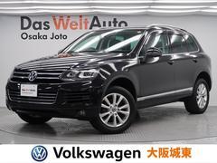 VW トゥアレグV6 認定中古車・純正ナビ/フルセグ