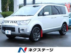 デリカD:5ジャスパー(MMCS非装着車) 4WD 登録済未使用車