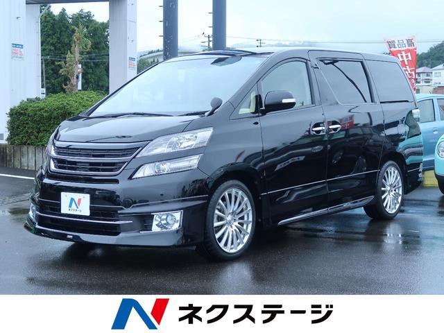 トヨタ 3.5V BIG-X9型ナビ モデリスタエアロ 両側パワスラ