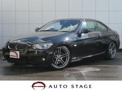 BMW325iクーペ MスポーツPKG OP19インチAW 黒革