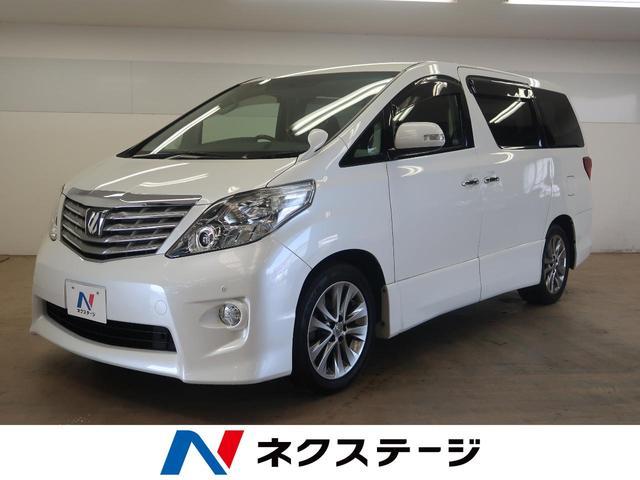 トヨタ 240S プライムセレクションII 純正ナビ 後席モニター