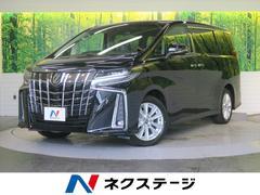 アルファード2.5S 新車未登録車