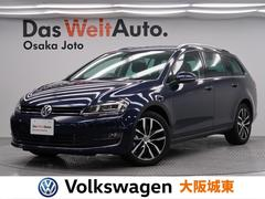 VW ゴルフヴァリアントTSIハイライン 黒革シート・追突軽減ブレーキ・バックカメラ