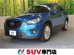 CX−5XD Lパッケージ 4WD 黒革シート 純正HDDナビ