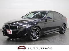 BMW328iグランツーリスモ Mスポーツ 1オーナ OP19AW