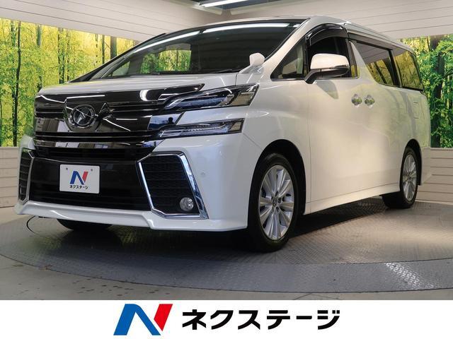 トヨタ 2.5Z Aエディション サンルーフ 10型ナビ プリクラ