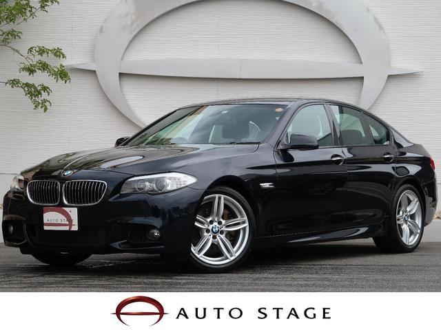 BMW 535i Mスポーツパッケージ フルセグ 黒革 純正19AW