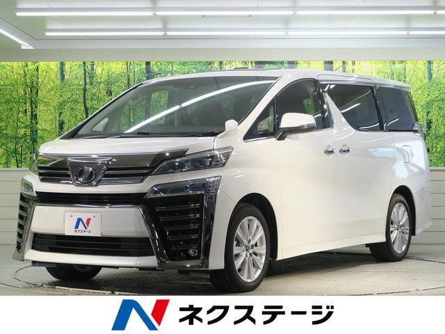 トヨタ 2.5Z Aエディション 新車未登録車 ムーンルーフ