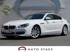 BMW640iグランクーペ 1オーナー サンルーフ 純正HDDナビ