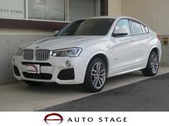 BMW X4xDrive 35i Mスポーツ 1オーナー 禁煙車 黒革