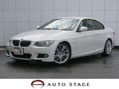 BMW335iクーペ Mスポーツパッケージ 純正HDDナビ