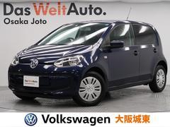 VW アップ!ムーブ アップ! ポータブルナビ・衝突軽減・ETC・TV