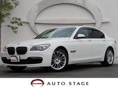 BMW740i Mスポーツ サンルーフ 純正HDDナビ地デジ 禁煙