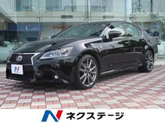 GS GS300h Fスポーツ 禁煙 黒本革シート