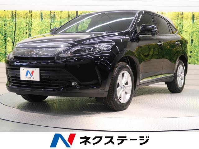 トヨタ エレガンス 未登録新車・衝突軽減装置・オートクルーズ