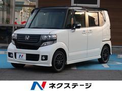 N BOXカスタム2トーンカラースタイル G特別仕様車ターボSSパッケージ
