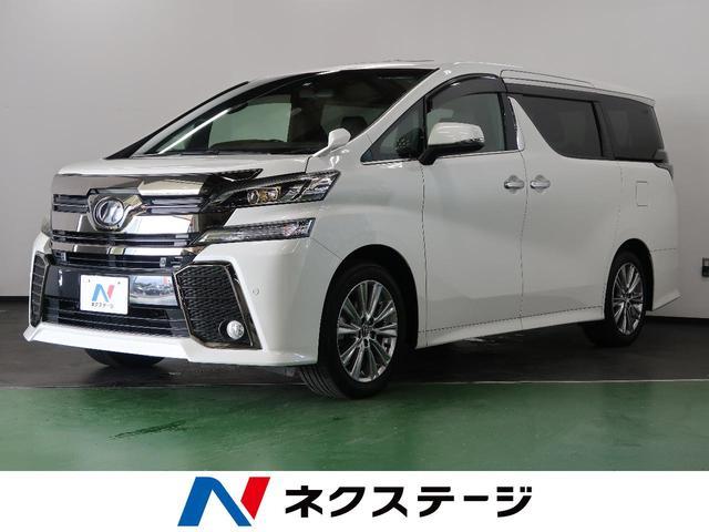 トヨタ 2.5Z Aエディション ゴールデンアイズ 10型SDナビ