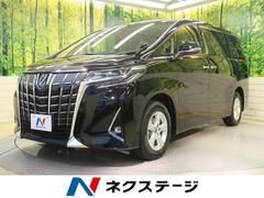 アルファード2.5X 新車未登録 トヨタセーフティセンス
