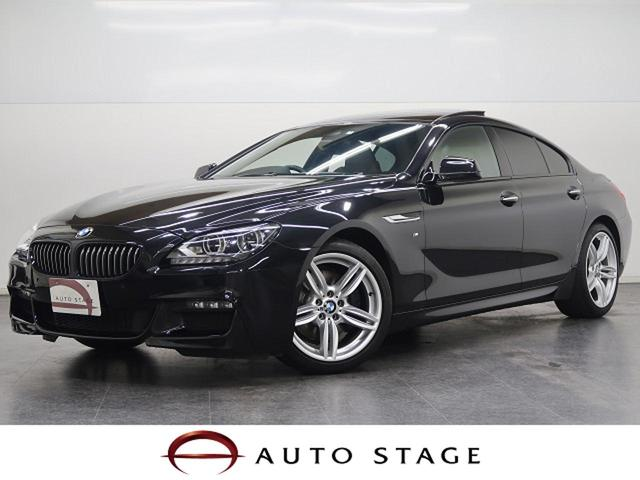 BMW 640iグランクーペ Mスポーツパッケージ サンルーフ 黒革