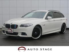 BMW523iツーリング MスポーツPKG 社外20インチ