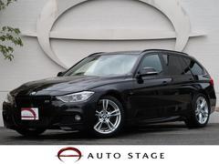 BMW320iツーリング Mスポーツ フルセグ キセノン Pシート