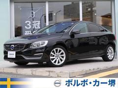 ボルボ S60T5 SE 認定 黒革 インテリSafe 純正ナビ リアビュ