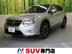 インプレッサXV2.0i−L 4WD 黒革シート 寒冷地仕様 クルコン