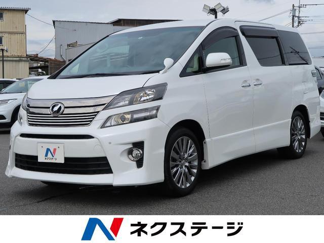 トヨタ 2.4Z ゴールデンアイズII 8型ナビ 後席モニター 禁煙