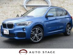 BMW X1xDrive20i Mスポーツ セーフティPKG 1オーナー