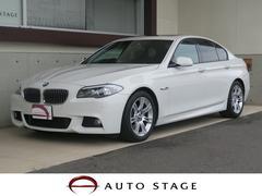 BMW523dブルーパフォーマンス Mスポーツパッケージ 純正ナビ