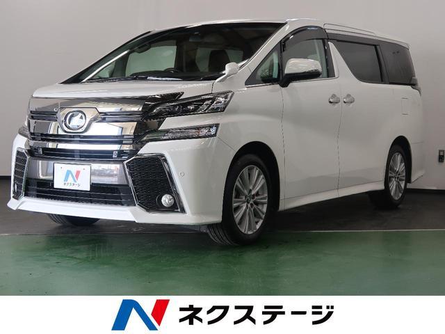 トヨタ 2.5Z Aエディション 純正SDナビ