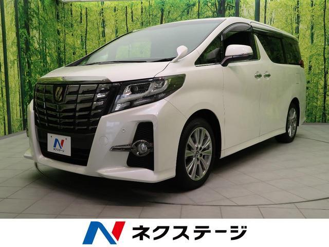 トヨタ 2.5S Aパッケージ タイプブラック メーカーSDナビ