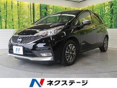 ノートe−パワー X モード・プレミア グレージュコンビ 禁煙車