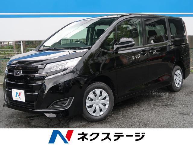 X 新車未登録 両側電動スライドドア 8人乗り(1枚目)