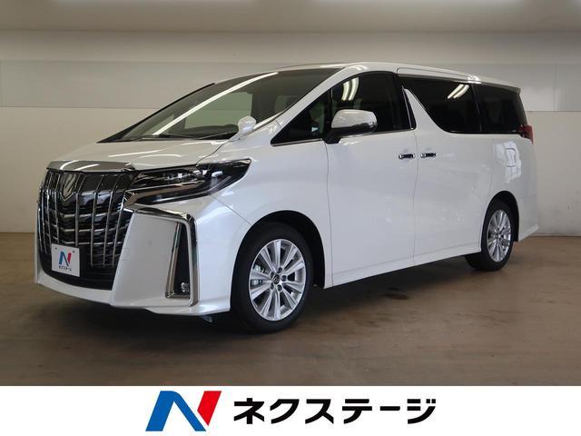 トヨタ 2.5S Aパッケージ セーフティセンス サンルーフ LED