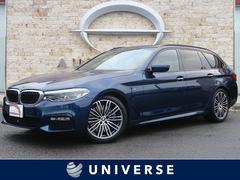 BMW540i xDriveツーリング Mスポーツ 白革 ACC